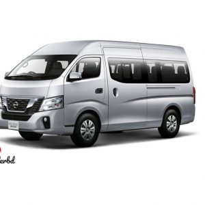 Nissan Urvan Price in Bangladesh 2020